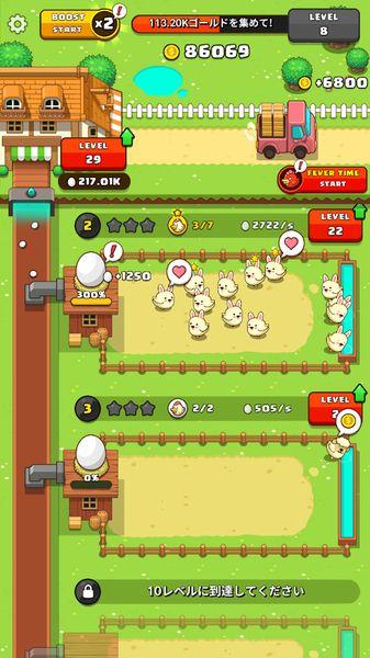 口袋鸡蛋工厂汉化中文最新版下载图片1