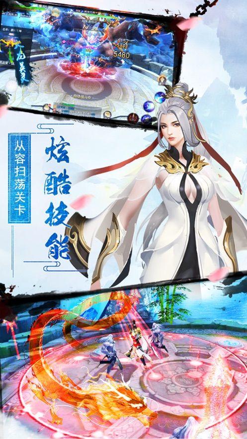 剑情神魔录手游官方网站下载最新版图3: