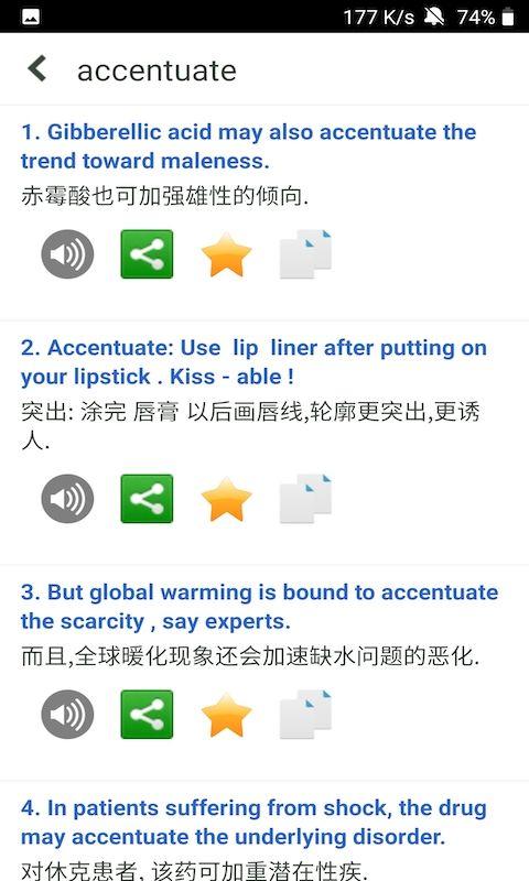 小逸英语词典APP手机免费版下载图2: