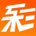 8亿彩APP官网版