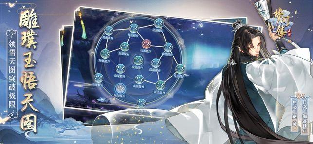 完美世界梦间集天鹅座官方网站下载手游正式版图2: