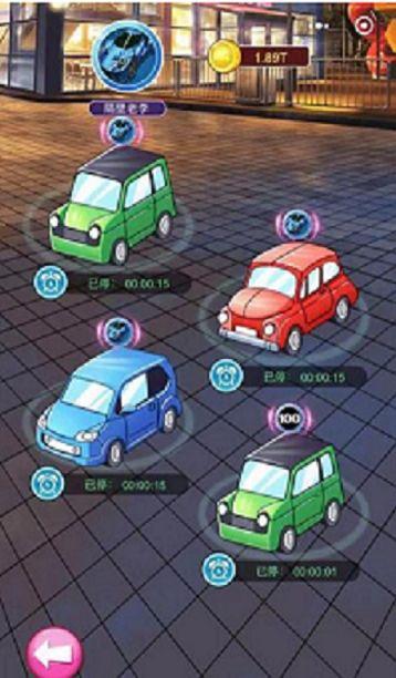 微信首富停车场小游戏修改版图4: