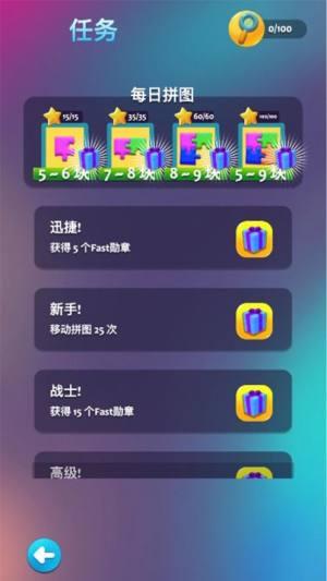 六角英雄无限金币内购破解版下载图片3