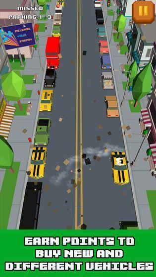 微信首富停车场小游戏修改版图2: