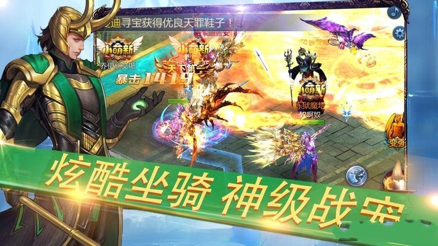 斗魂江湖手游官方最新版下载图5:
