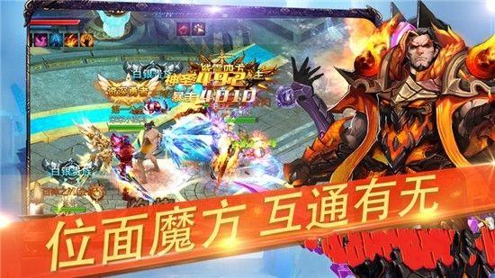 斗魂江湖手游官方最新版下载图3: