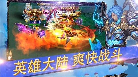 斗魂江湖手游官方最新版下载图1: