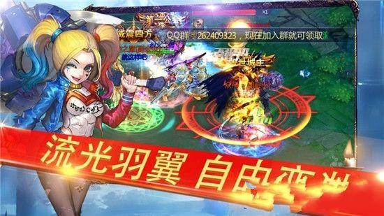 斗魂江湖手游官方最新版下载图4: