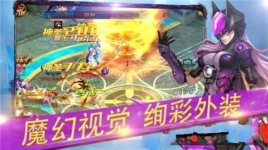 斗魂江湖手游官方最新版下载图2:
