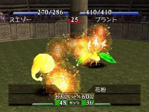 怪物农场游戏最新汉化版下载图3: