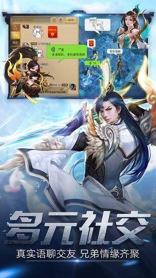 萌幻天竺手游官方安卓版下载图4: