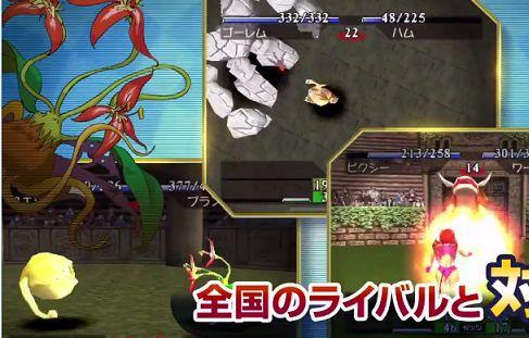 怪物农场游戏最新汉化版下载图5: