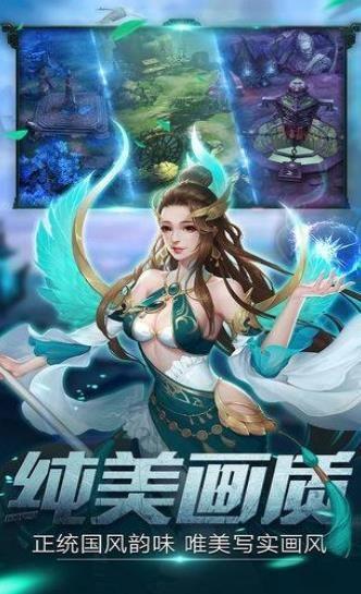 萌幻天竺手游官方安卓版下载图3: