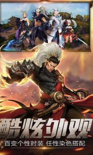 萌幻天竺手游官方安卓版下载图1: