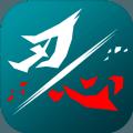 刃心3.67游戲安卓最新手游版 v5.22