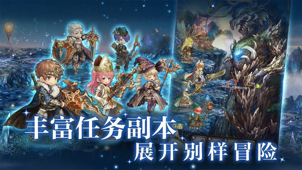密特拉之星游戏中文ios全武器攻略版下载图1: