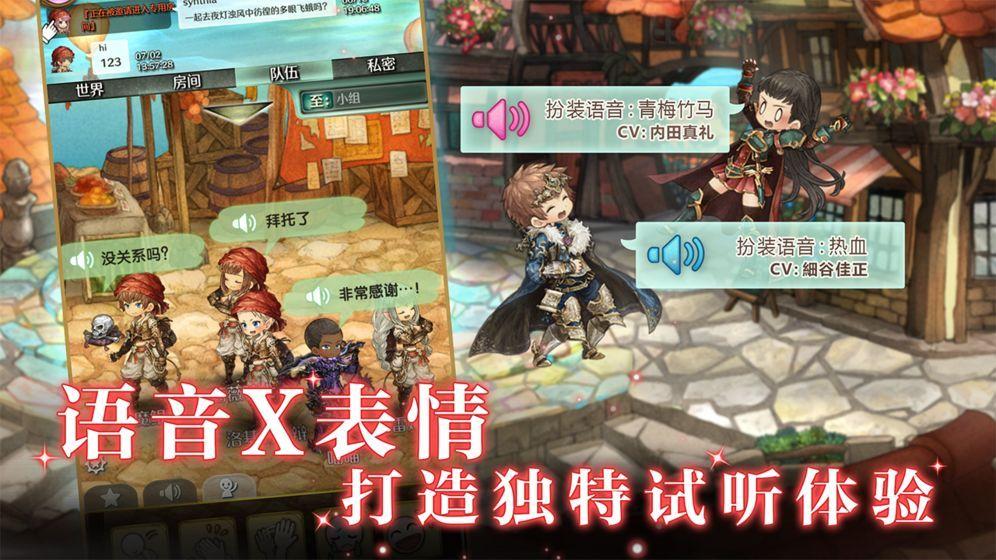 密特拉之星游戏中文ios全武器攻略版下载图4: