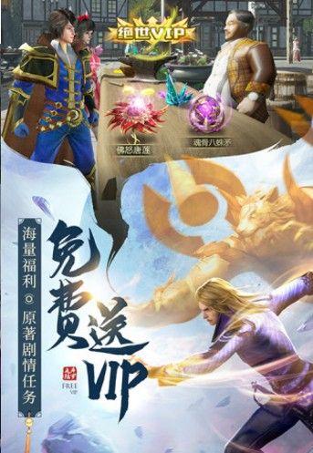 斗罗大陆之极限斗罗手游官方版最新版下载图片1