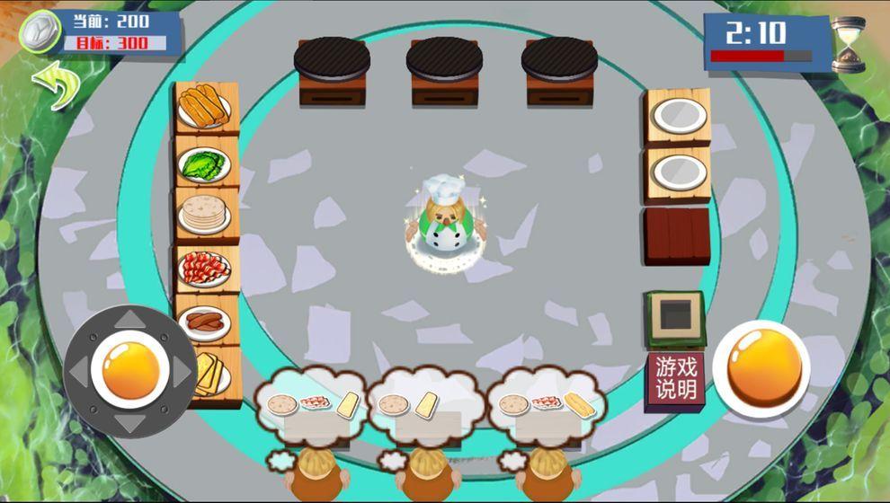 我的煎饼店无限金币内购下载图4: