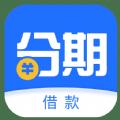 蜂鸟分期app