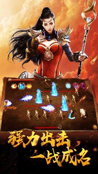 武道传奇游戏官方最新版图1: