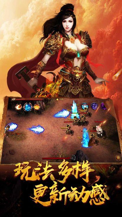 武道传奇游戏官方最新版图4: