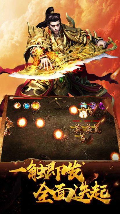 武道传奇游戏官方最新版图3: