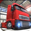 跑货卡车模拟游戏
