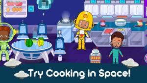 我的太空城镇冒险小游戏APP最新版下载图片4
