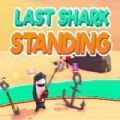 最后站着的鲨鱼中文版