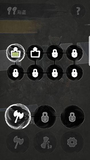 99暗黑海盗全武器解锁去广告版图4: