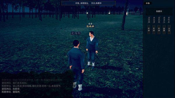 夜孤城何为侠义游戏最新安卓版图片2