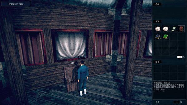夜孤城何为侠义游戏最新安卓版图片3
