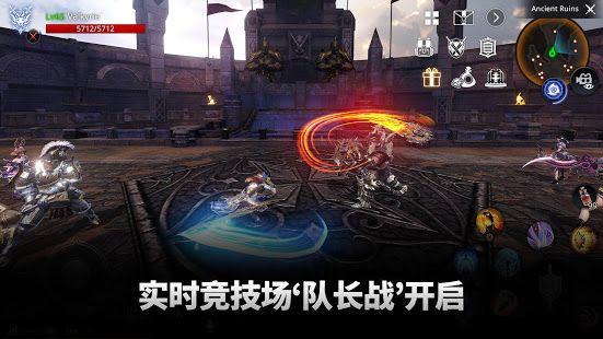 通感纪元手游官方网站下载正版图4: