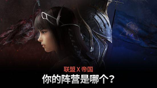 通感纪元手游官方网站下载正版图2: