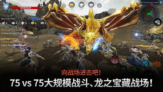 通感纪元手游官方网站下载正版图1: