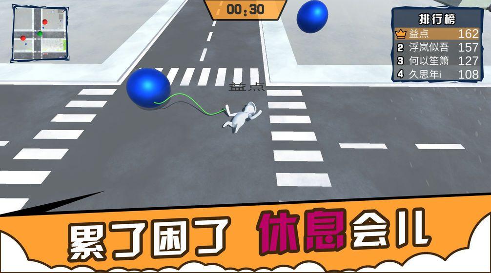 人类城市一起摇摆手机游戏安卓版图4:
