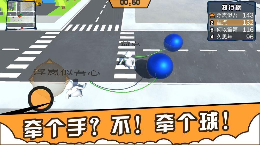 人类城市一起摇摆手机游戏安卓版图3: