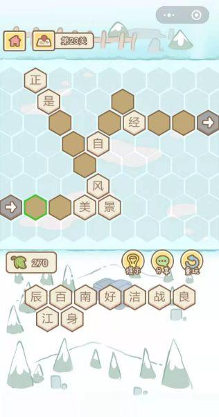 微信萌蛙大冒险小游戏APP图1: