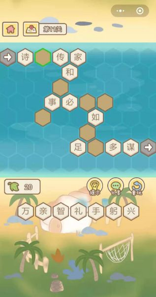 微信萌蛙大冒险小游戏APP图2: