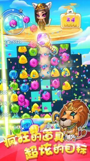 七彩方块消除游戏官方网站下载最新版图片3