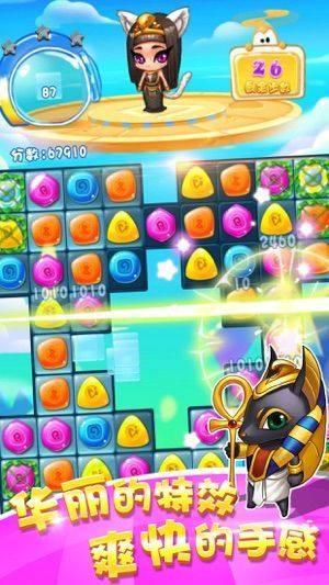 七彩方块消除游戏官方网站下载最新版图片1
