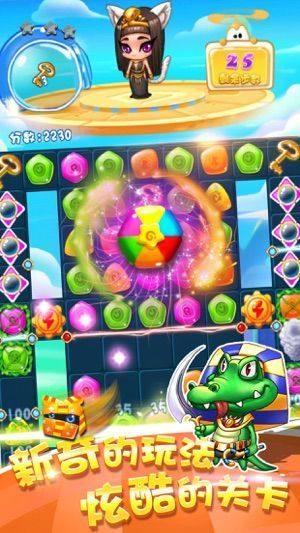 七彩方块消除游戏官方网站下载最新版图片2