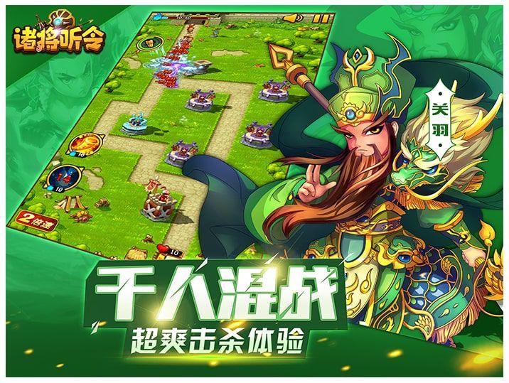 极武三国战手游官网正式版图2: