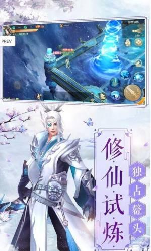 幻剑玲珑手游官方正版图片1