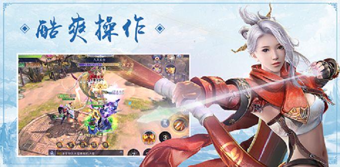 修仙元尊手游最新官网下载图3:
