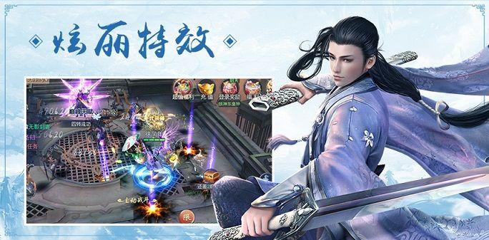 修仙元尊手游最新官网下载图1: