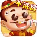 三宝斗地主游戏