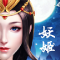妖姬三国3D安卓版