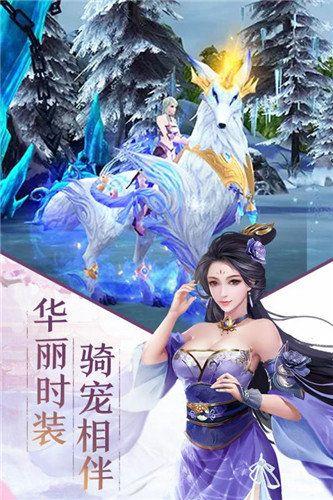 神运仙王手游安卓版下载图4: